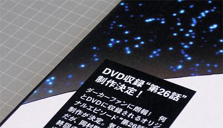 D0918magazine4