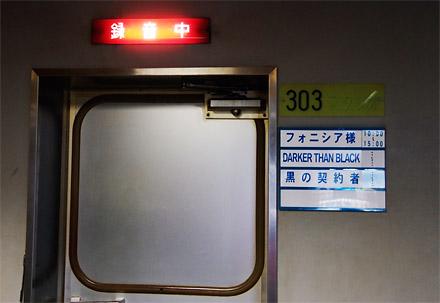 D0926ar1