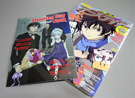 D1017magazine1