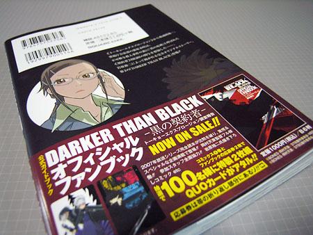 20091024comic3