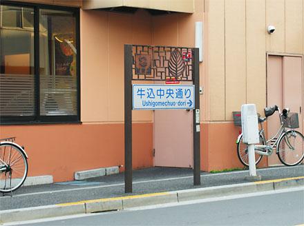 D0604ichigaya07