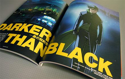 D0626magazine2