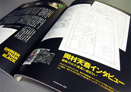 D0626magazine3