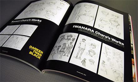 D0626magazine5