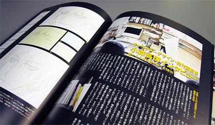 D0626magazine6